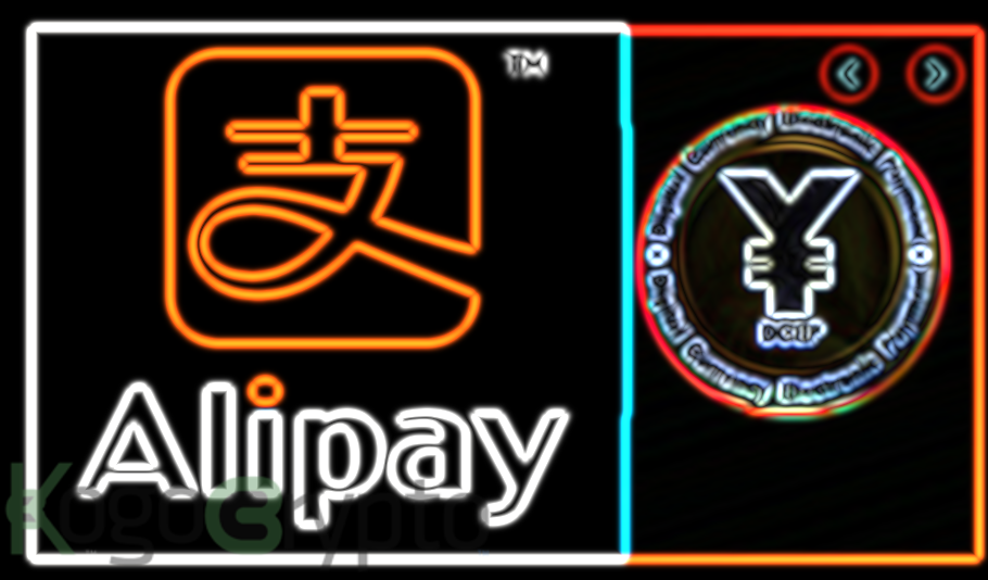 Users will be able to test China's digital yuan via Alipay.